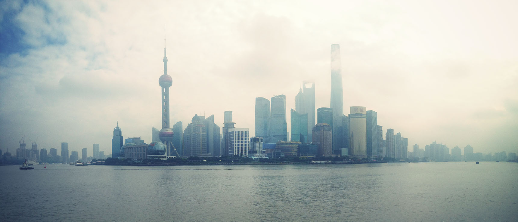 Shanghai China Bund Skyline